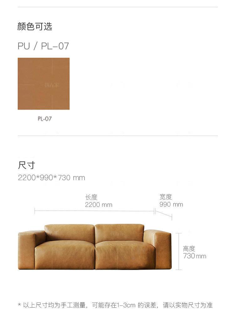 色彩北欧风格菲迪沙发的家具详细介绍