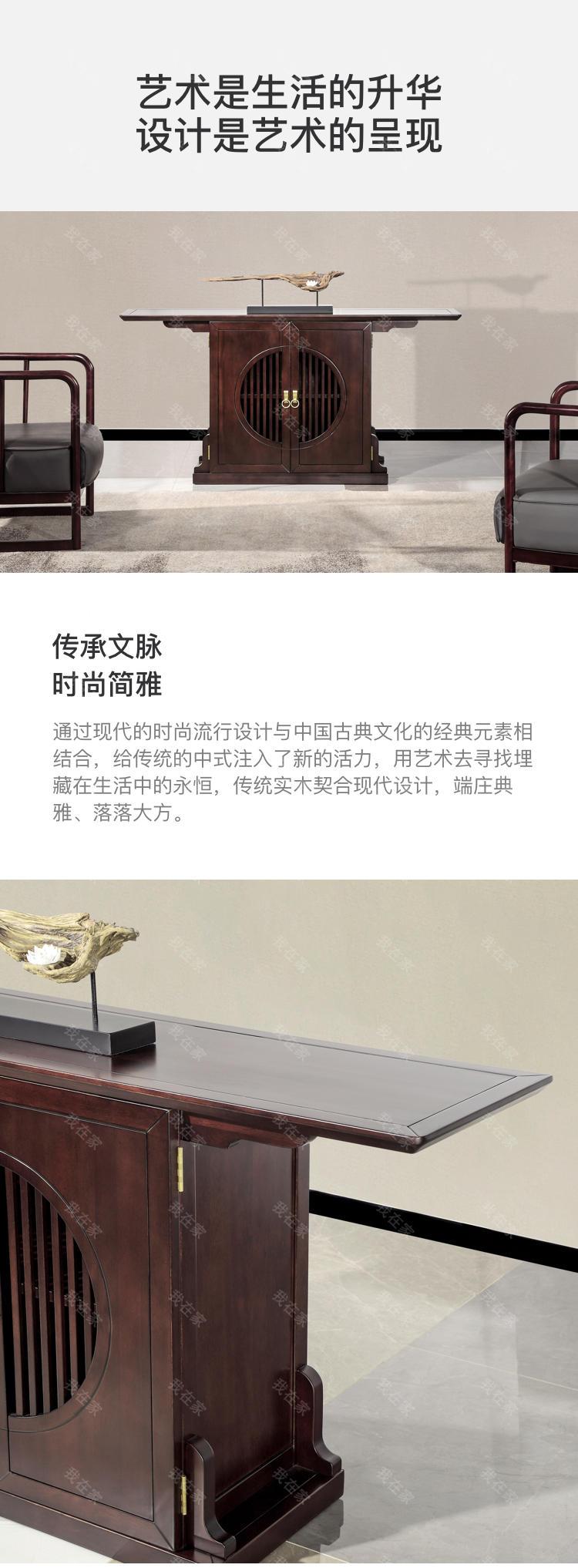 写意东方品牌疏影玄关的详细介绍