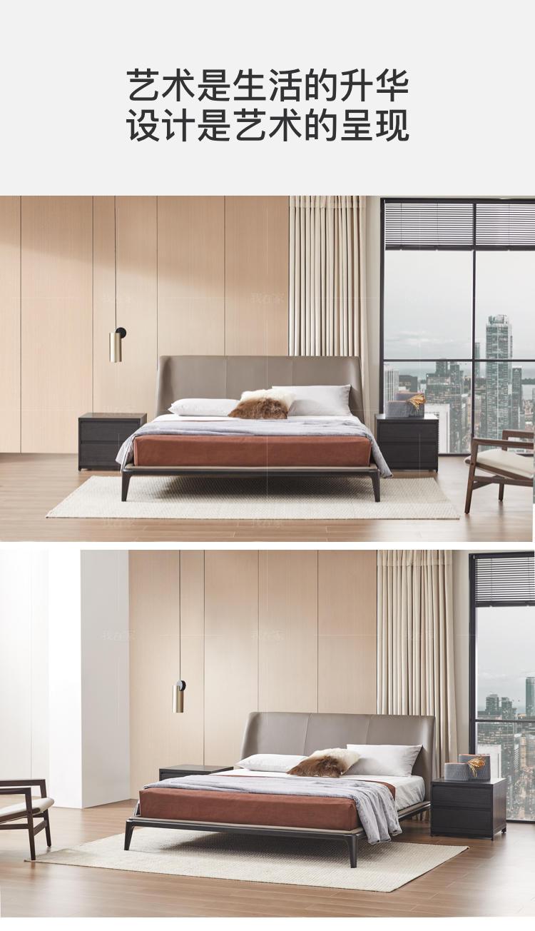 意式极简风格博洛双人床的家具详细介绍