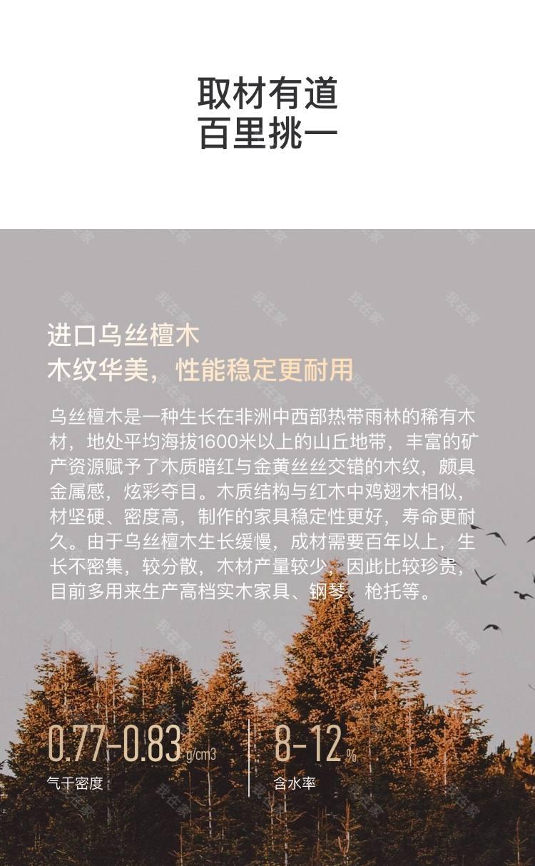新中式风格云涧电视柜的家具详细介绍