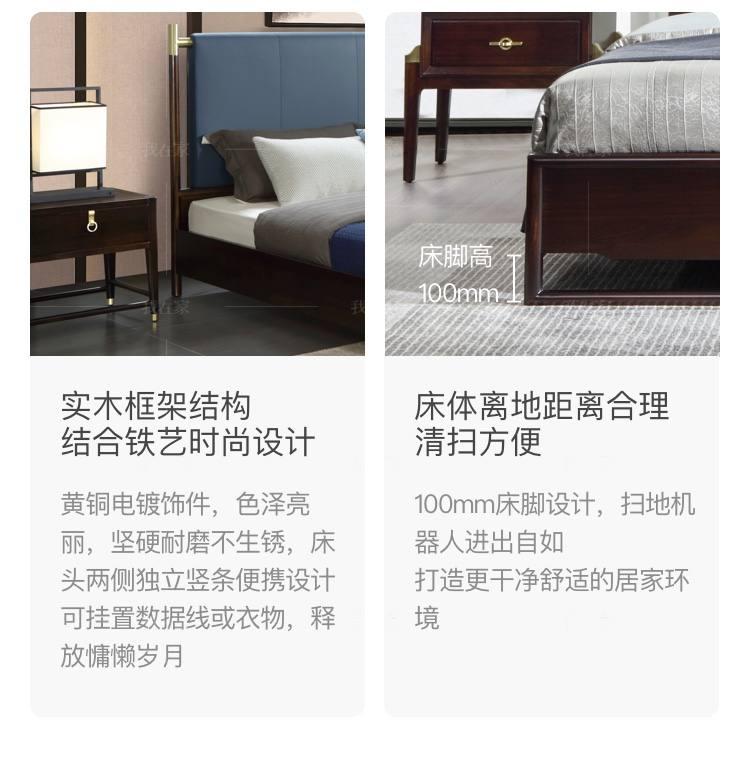 新中式风格似锦双人床的家具详细介绍