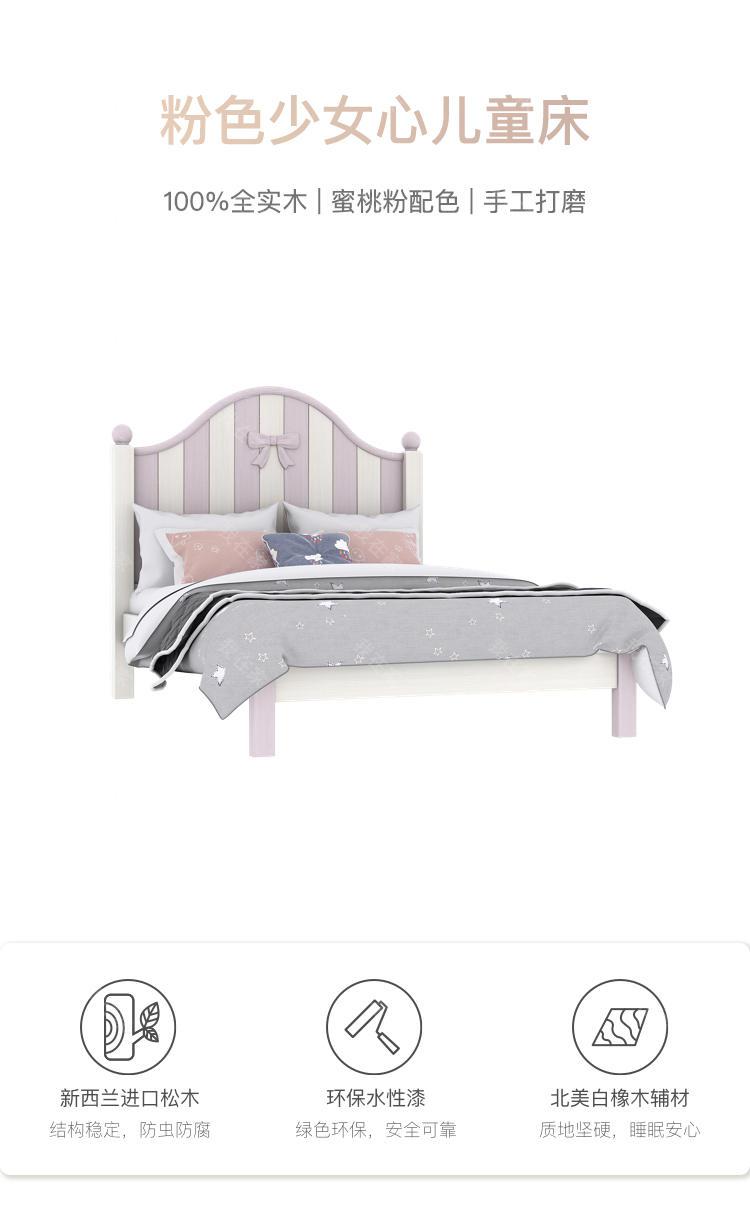 北欧儿童风格北欧-西芙儿童床的家具详细介绍