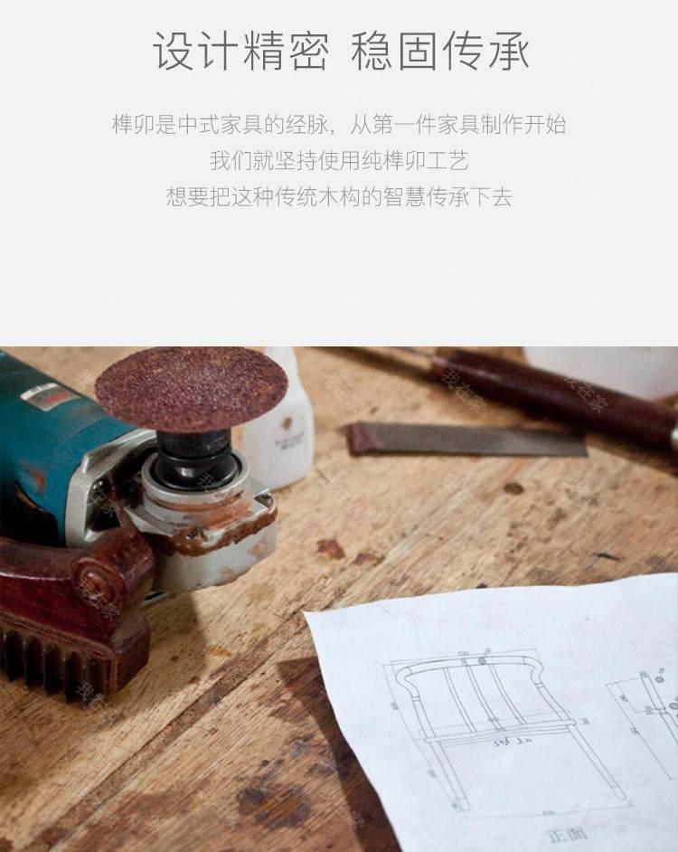 新中式风格天地小马凳的家具详细介绍