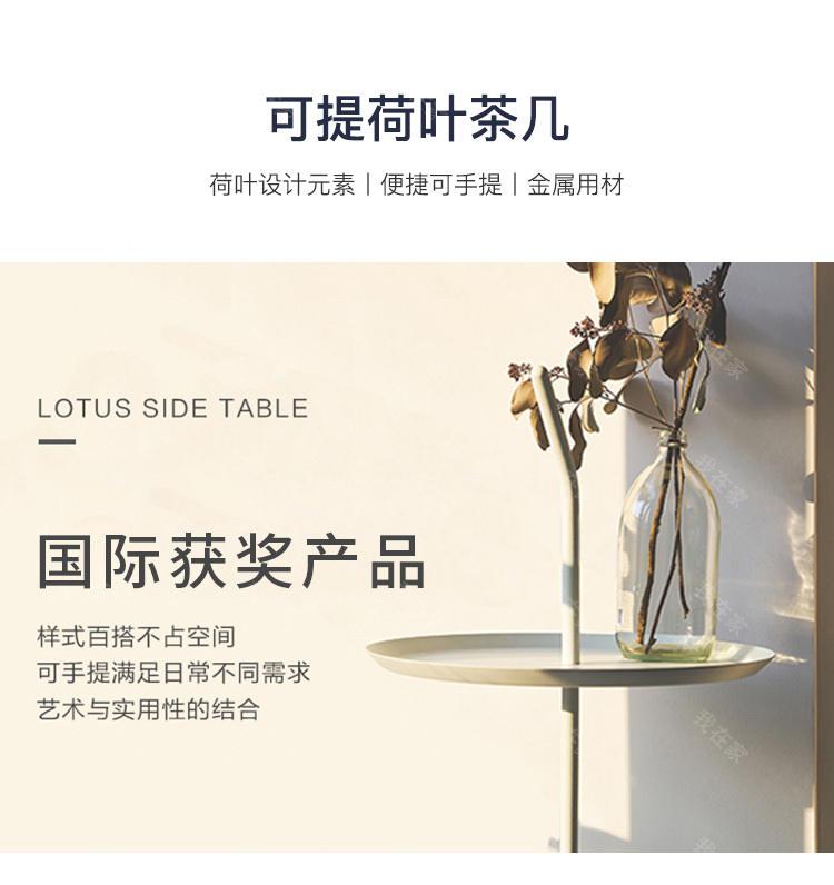 色彩北欧风格荷叶茶几(样品特惠)的家具详细介绍
