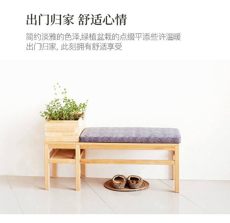 新中式风格知无换鞋凳的家具详细介绍