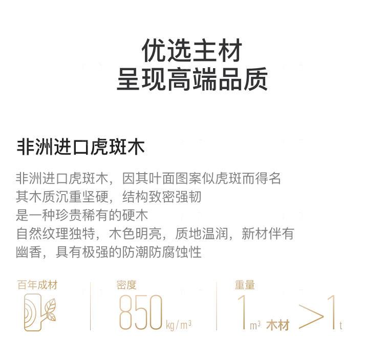 新中式风格云烟沙发的家具详细介绍