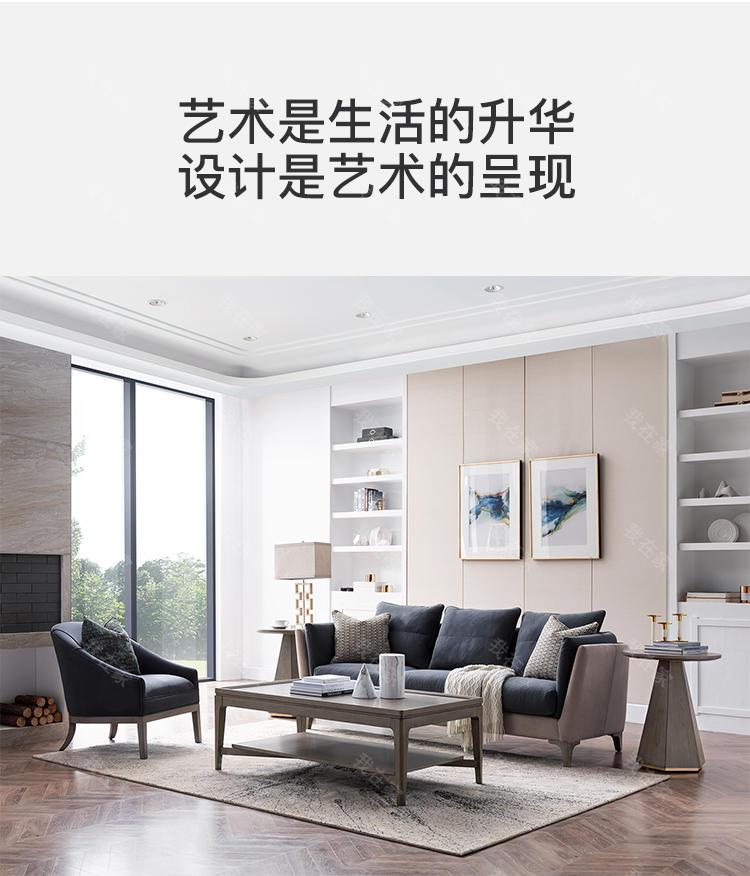 现代美式风格休斯顿皮布沙发的家具详细介绍