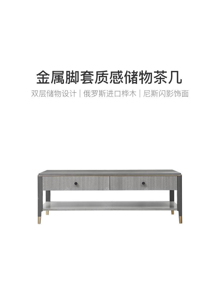 轻奢美式风格杰西卡茶几的家具详细介绍