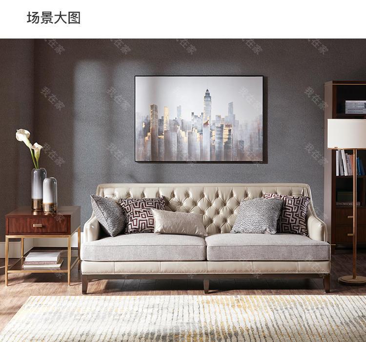 现代美式风格芝加哥风情沙发的家具详细介绍