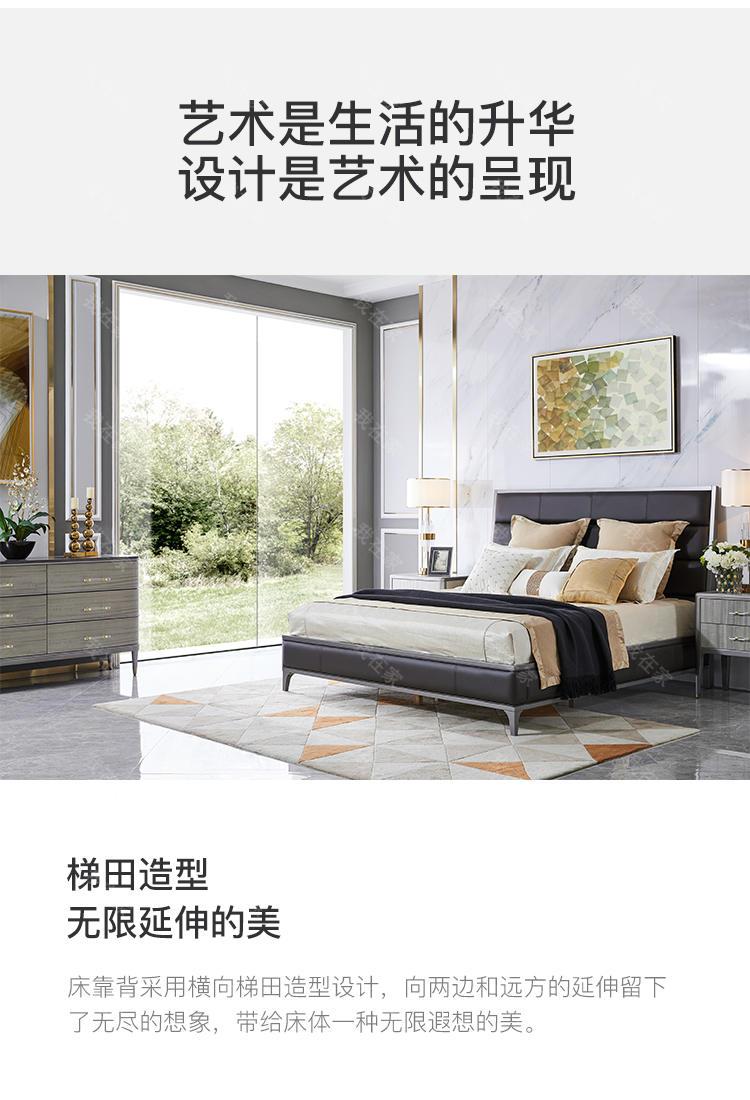 轻奢美式风格维加斯双人床的家具详细介绍