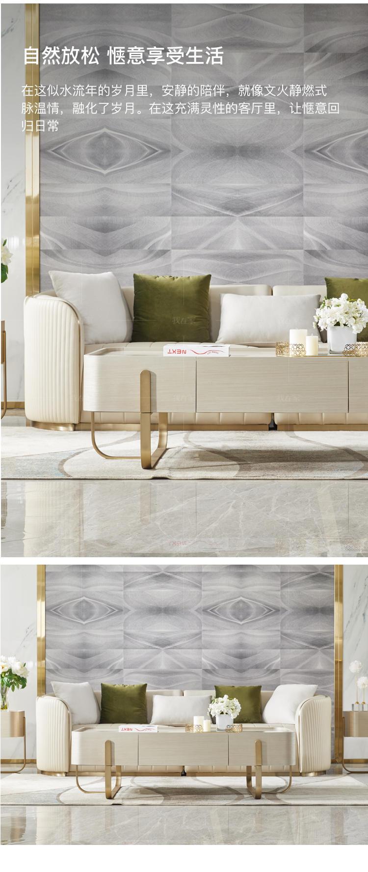 轻奢美式风格希幔茶几的家具详细介绍