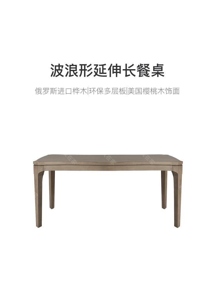现代美式风格休斯顿餐桌的家具详细介绍