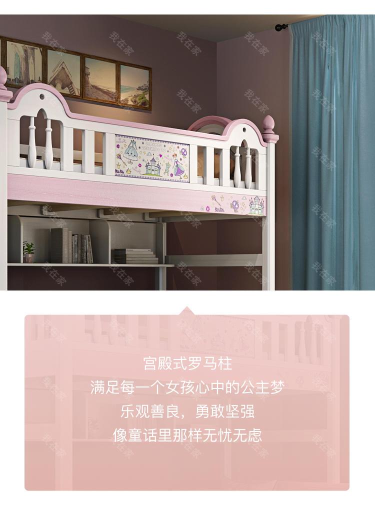 美式儿童风格美式-克莉斯子母床的家具详细介绍