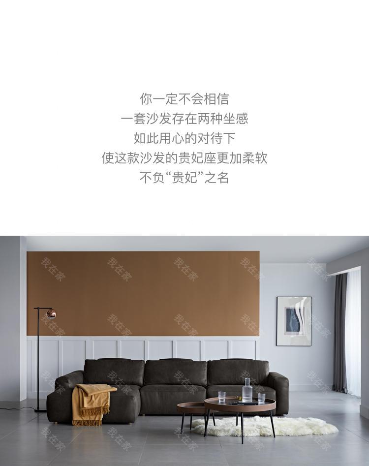 中古风风格格陵兰沙发的家具详细介绍