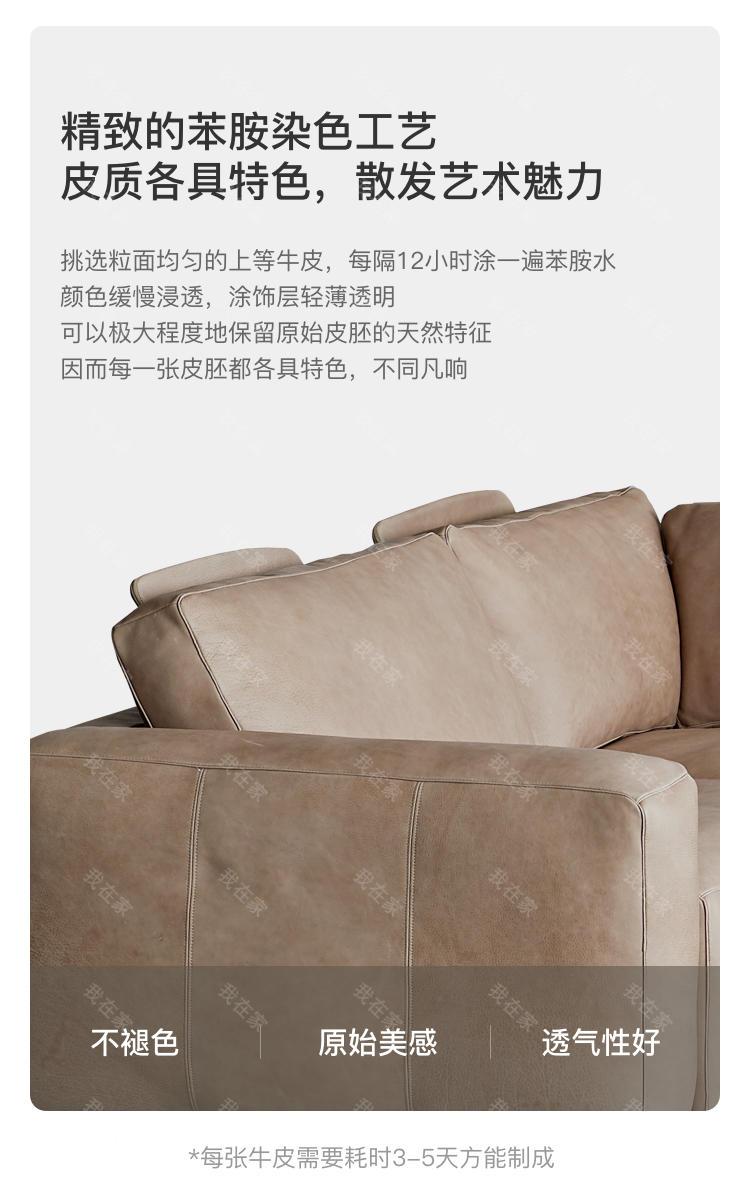 中古风风格安道尔沙发的家具详细介绍