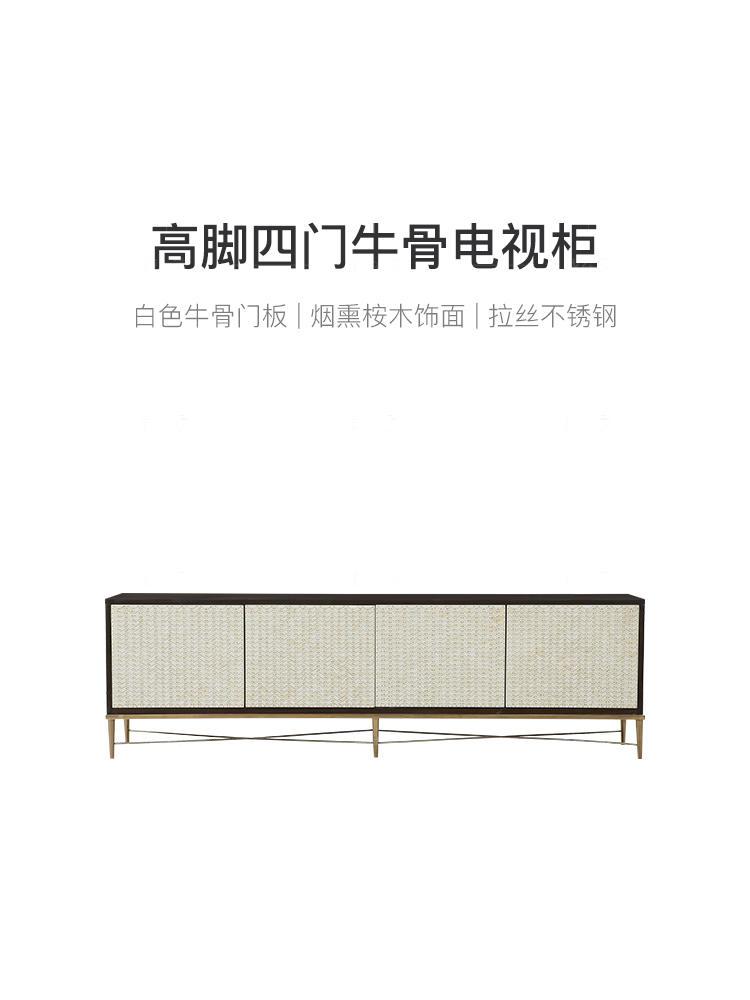 轻奢美式风格布兰琪电视柜的家具详细介绍