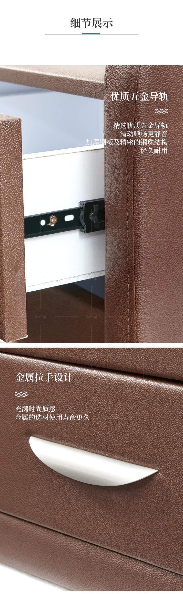 现代简约风格蒙特床头柜的家具详细介绍