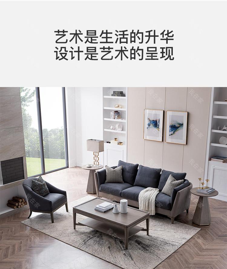 现代美式风格休斯顿茶几的家具详细介绍