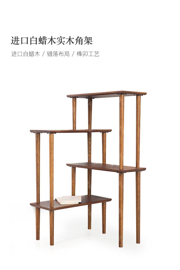 新中式风格木筵角架的家具详细介绍