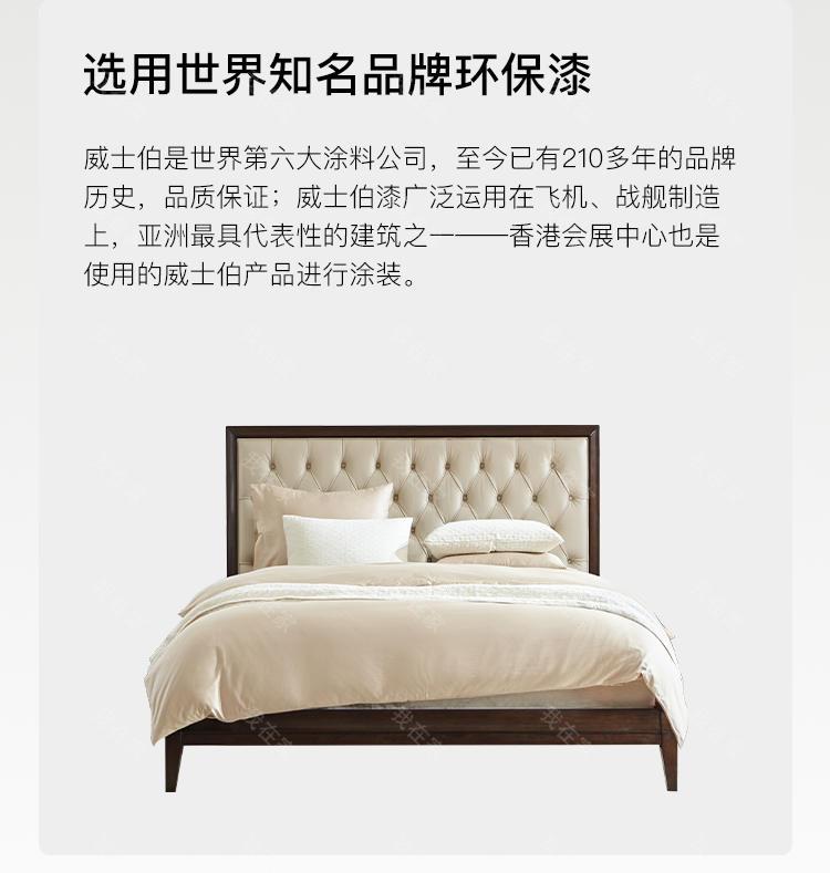 现代美式风格凯撒靠背床的家具详细介绍