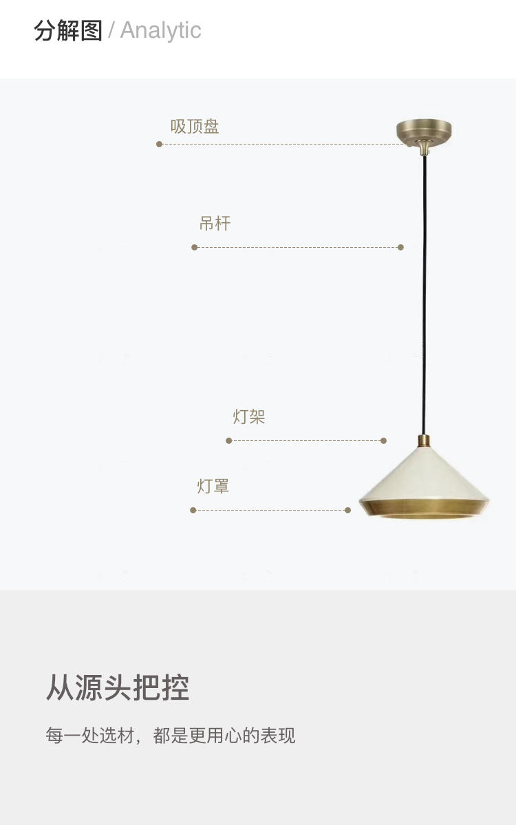 Austin Light系列轻奢风金属锥形吊灯的详细介绍
