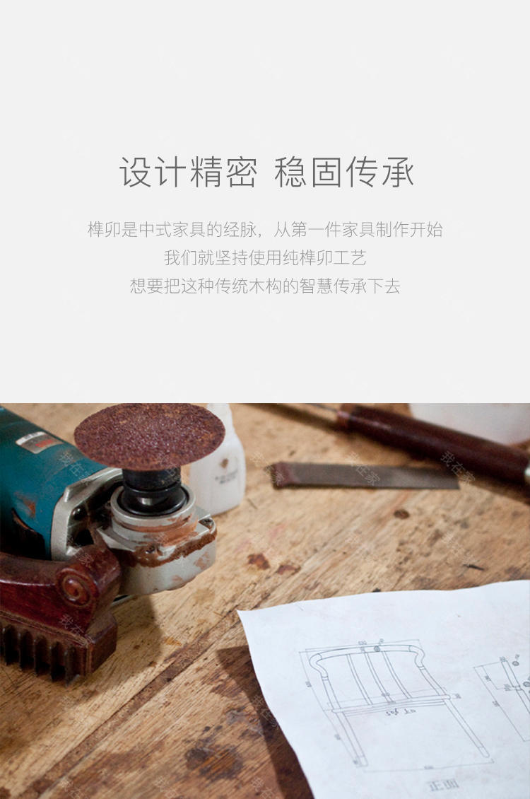 新中式风格同心圆桌的家具详细介绍