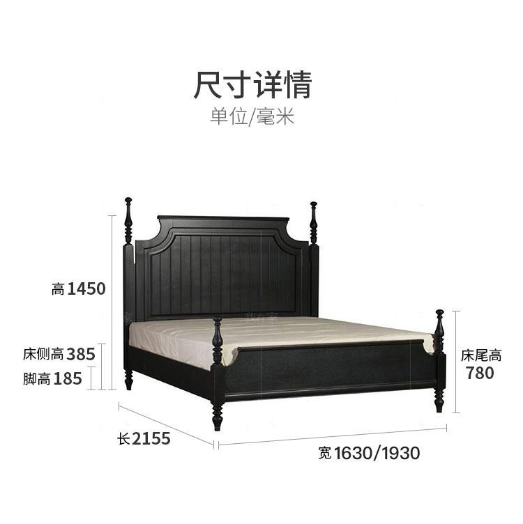 乡村美式风格莱纳双人床的家具详细介绍