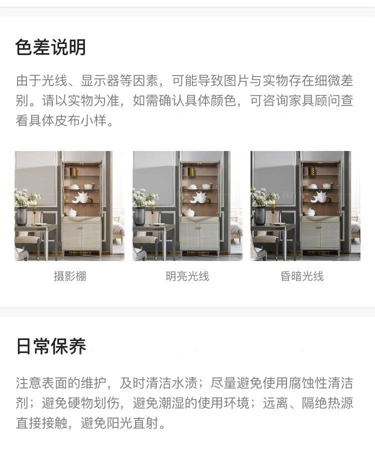 轻奢美式风格塔菲酒柜的家具详细介绍