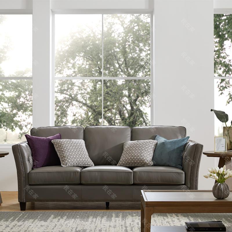 现代美式风格休斯顿真皮沙发
