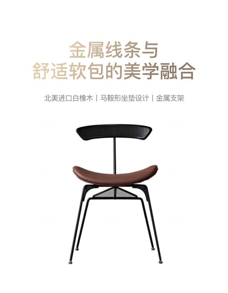 中古风风格尼亚湾餐椅(2把)的家具详细介绍