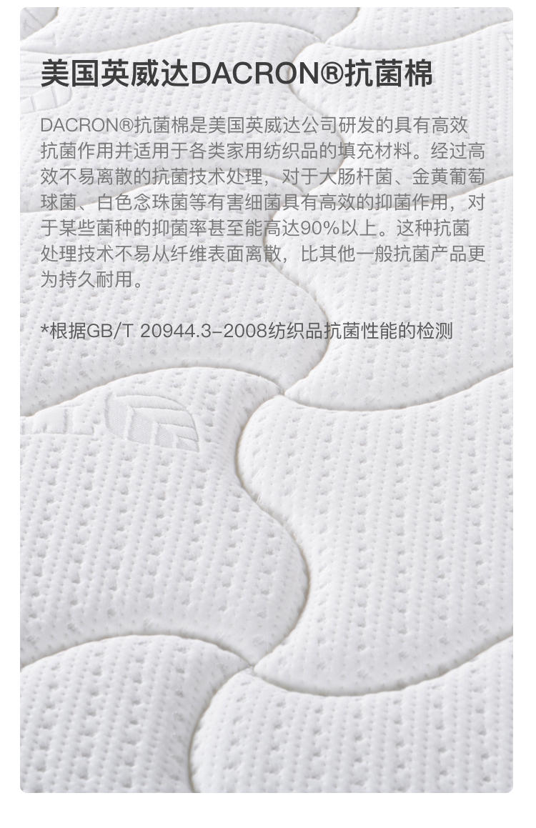 VELDA系列莫斯克乳胶床垫的详细介绍