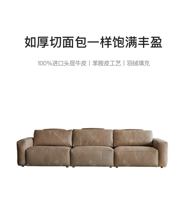 中古风风格摩纳哥沙发的家具详细介绍