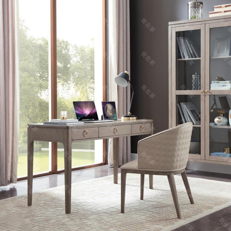 现代美式风格休斯顿书桌