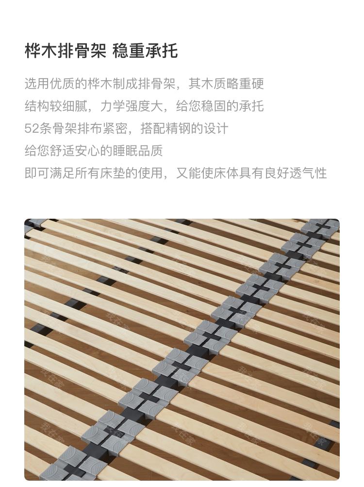 意式极简风格塞尼亚双人床的家具详细介绍