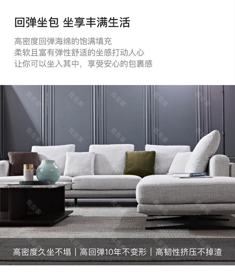 意式极简风格尼奥沙发的家具详细介绍