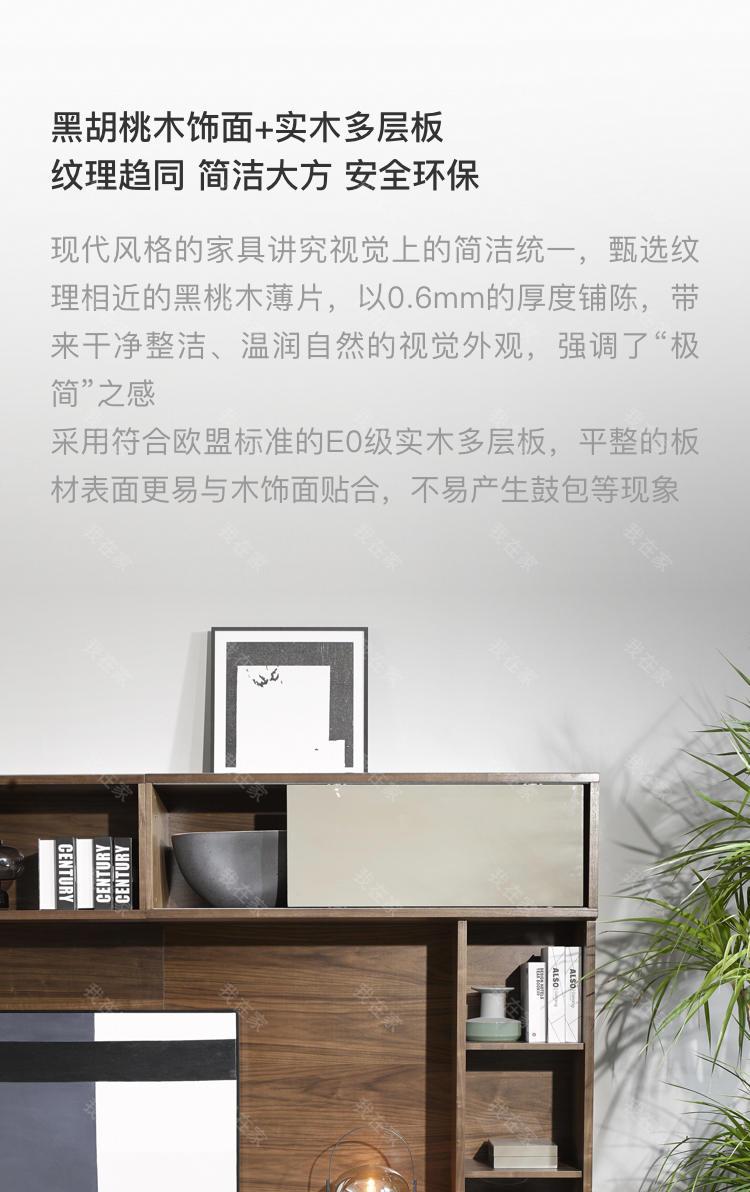 意式极简风格贝蒂电视柜的家具详细介绍
