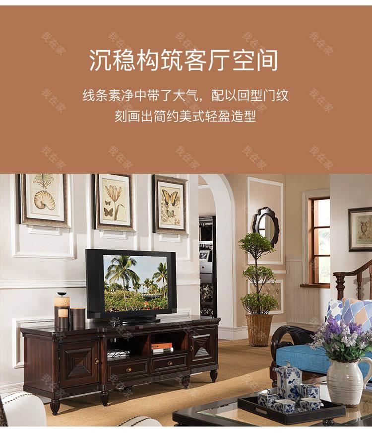 传统美式风格摩洛凯电视柜的家具详细介绍
