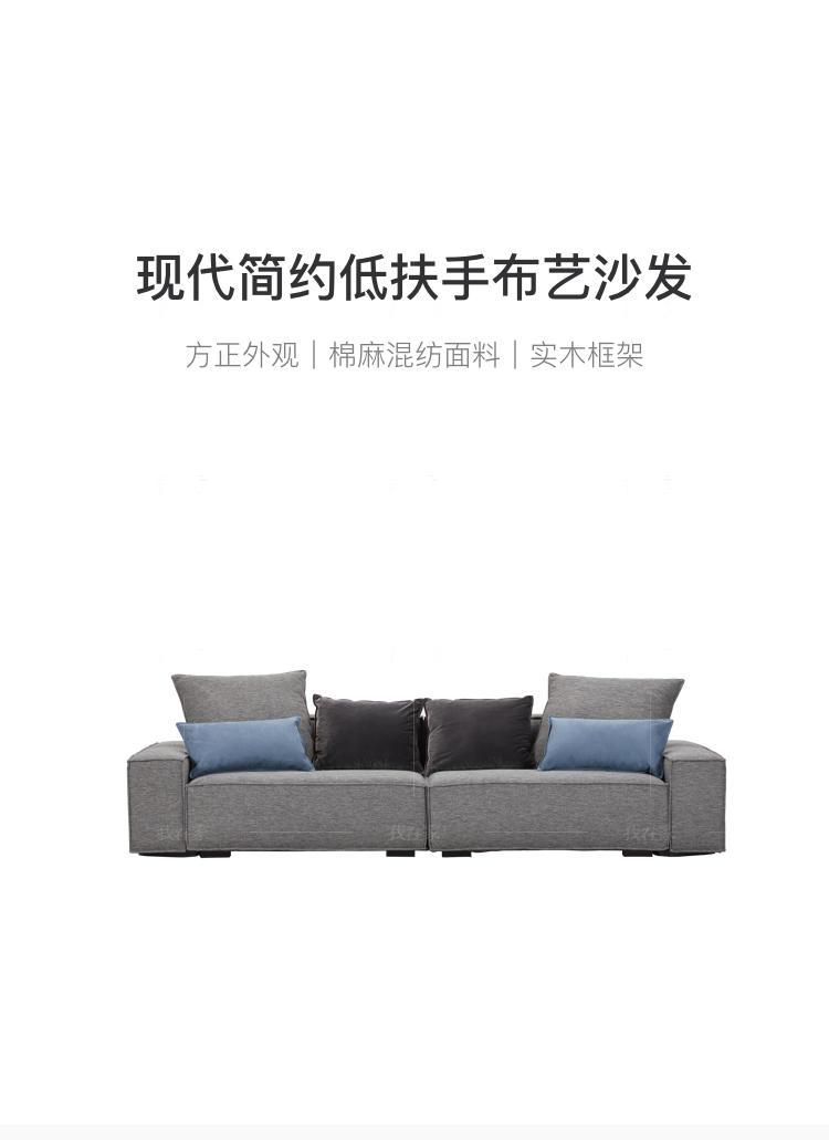 意式极简风格迪奥沙发的家具详细介绍