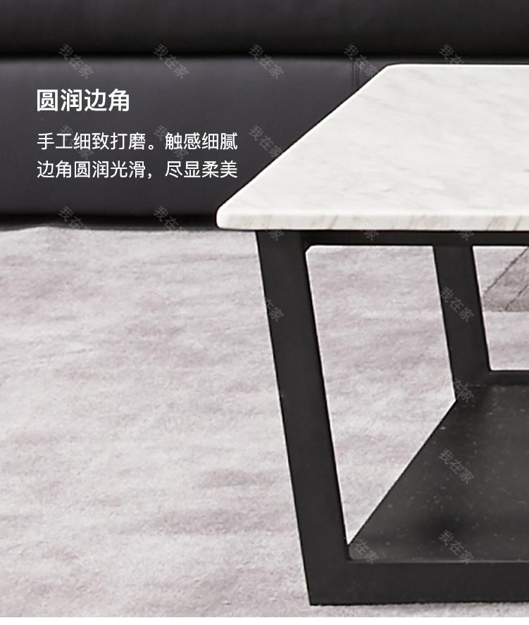 意式极简风格博德茶几的家具详细介绍