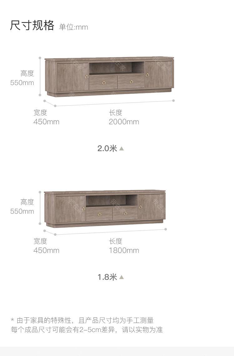 现代美式风格波兰特电视柜的家具详细介绍