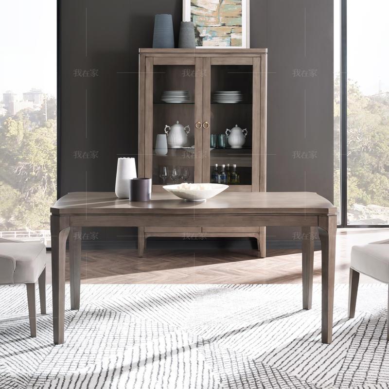 现代美式风格休斯顿餐桌