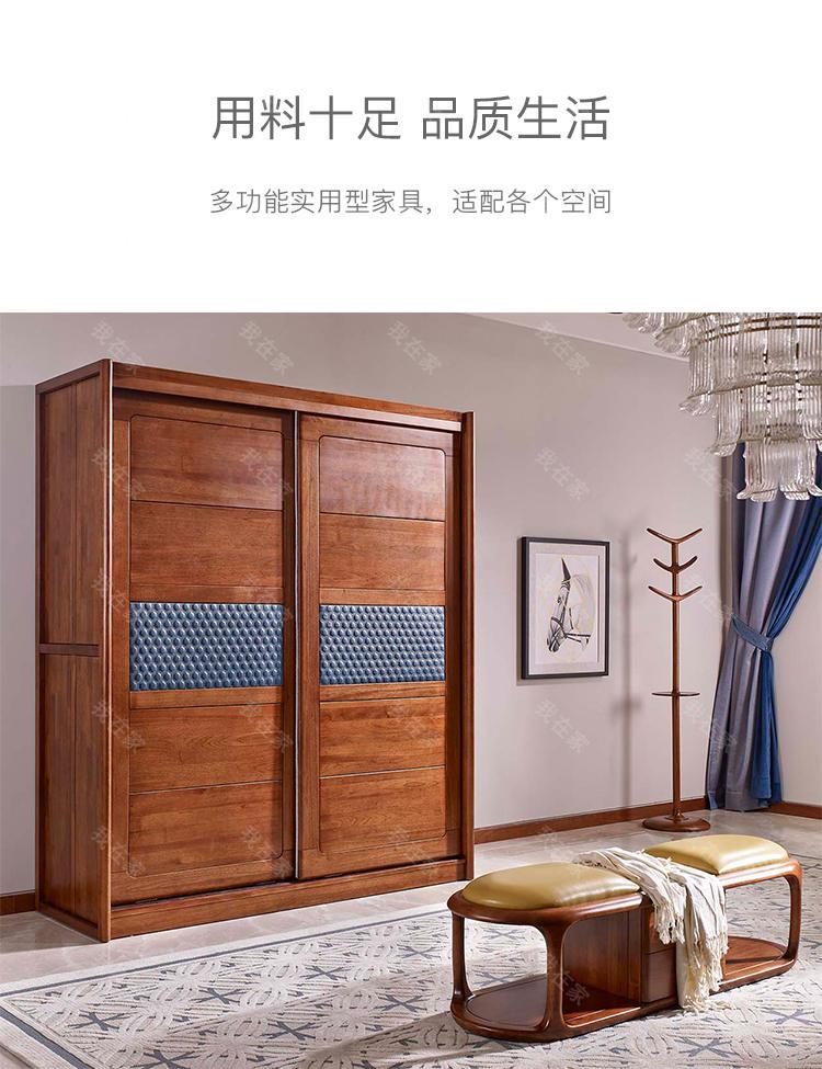 现代实木风格云何床尾凳的家具详细介绍