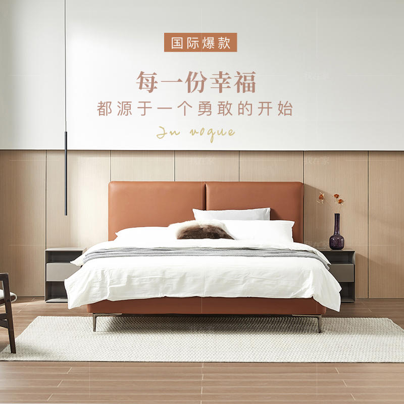 意式极简风格高迪双人床