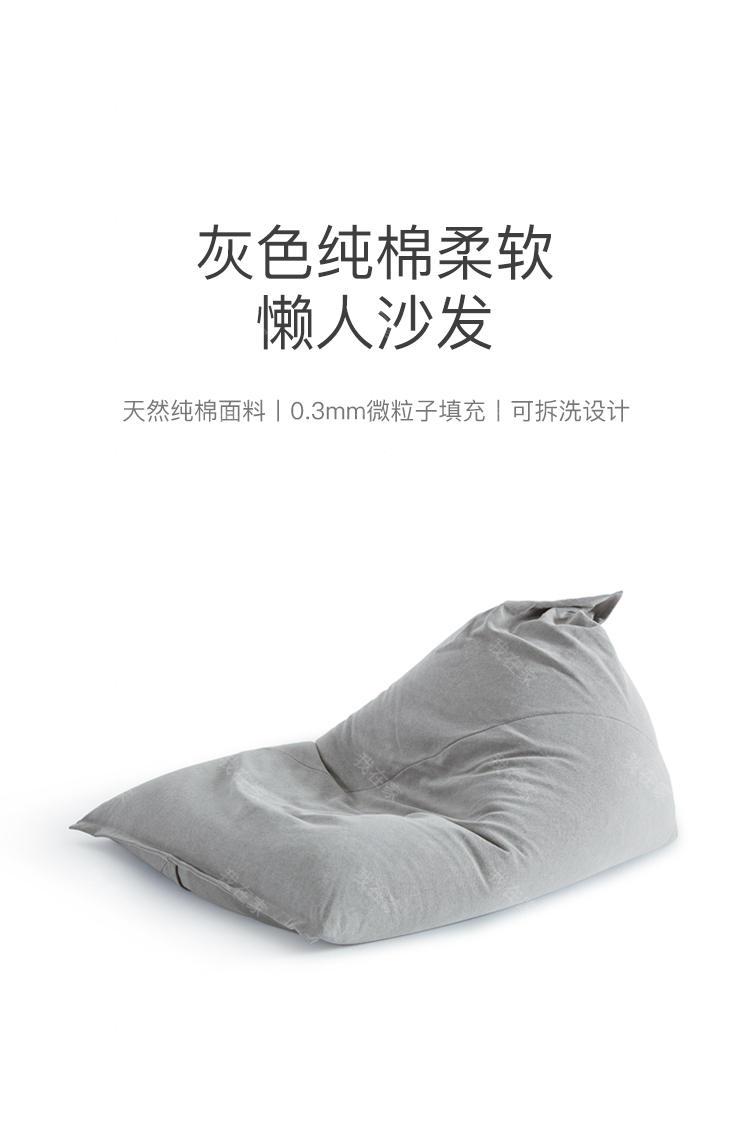 原木北欧风格空白懒人沙发的家具详细介绍