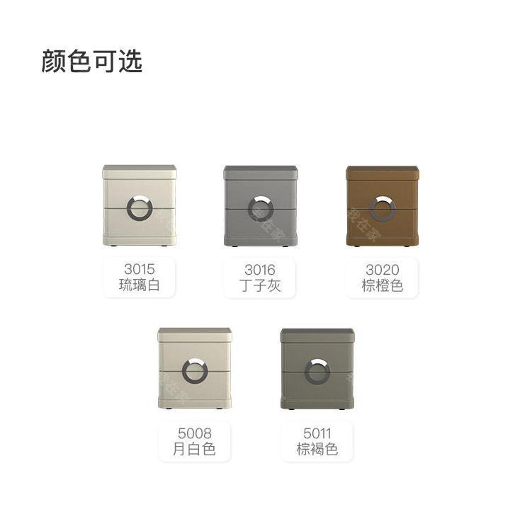 现代简约风格美因兹床头柜的家具详细介绍
