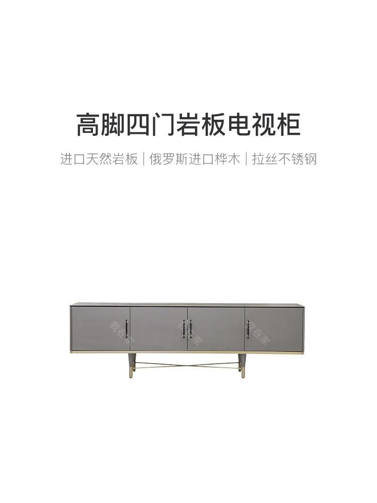 轻奢美式风格塔菲电视柜的家具详细介绍