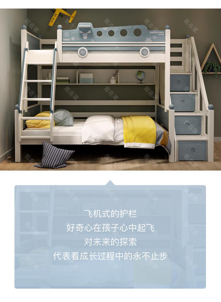 北欧儿童风格北欧-迪尔子母床的家具详细介绍
