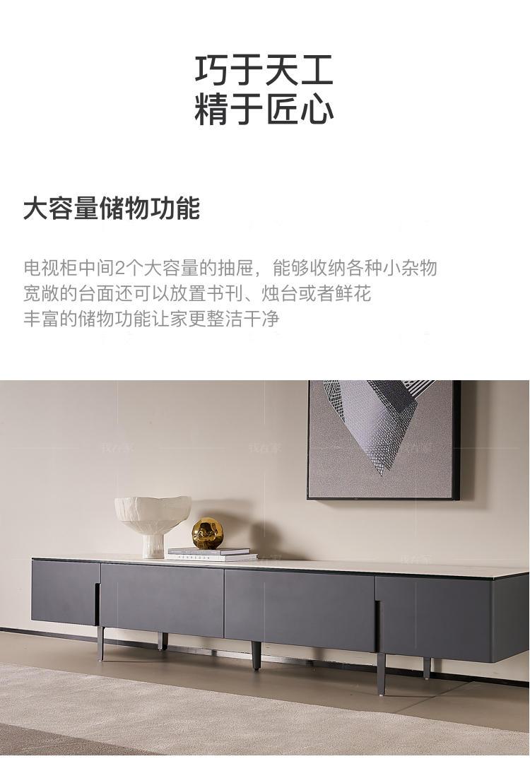 现代简约风格比斯克电视柜的家具详细介绍