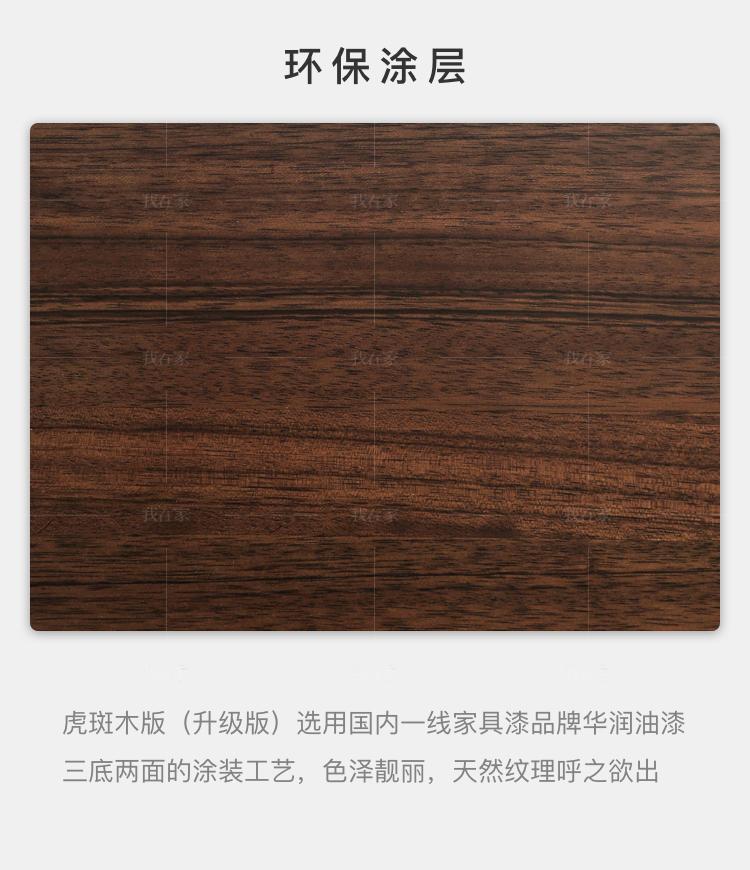 新中式风格松溪电视柜的家具详细介绍