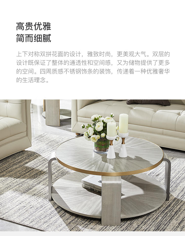 轻奢美式风格勃朗特茶几的家具详细介绍